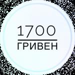 консультация стилиста в Киеве, услуги стилиста в Киеве, разбор гардероба в Киеве