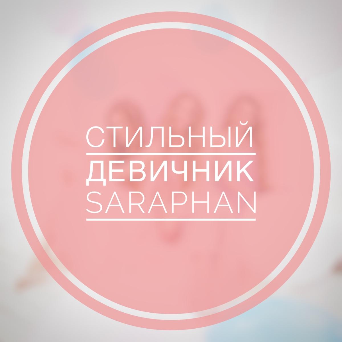 Услуги стилиста Киев, консультация стилиста Киев, разбор гардероба Киев, шоурум женской одежды Киев