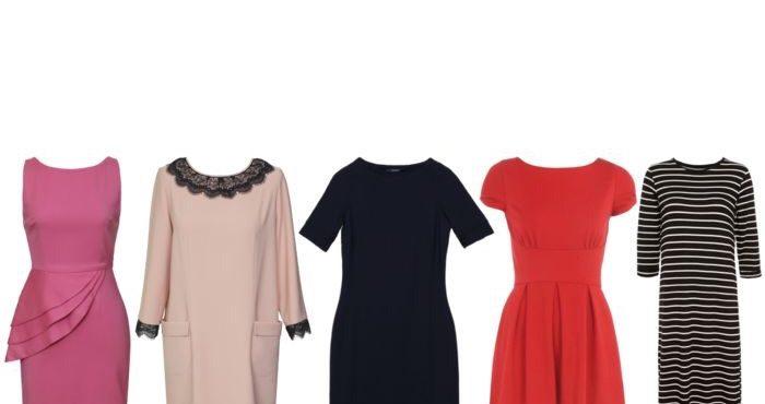 Тест в картинках: Выбери платье!